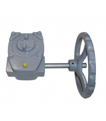 1193 - Spare gearbox with position indicator